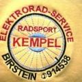 Stickerei Stickpunkt Radsport Kempel Elektrorad Service